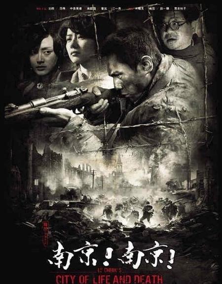 난징난징_포스터.jpg
